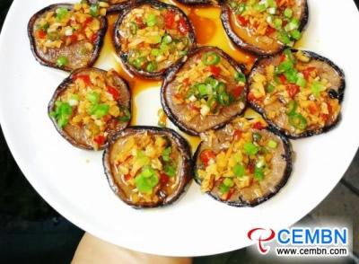 Recipe: Roast Shiitake mushrooms in garlic flavor