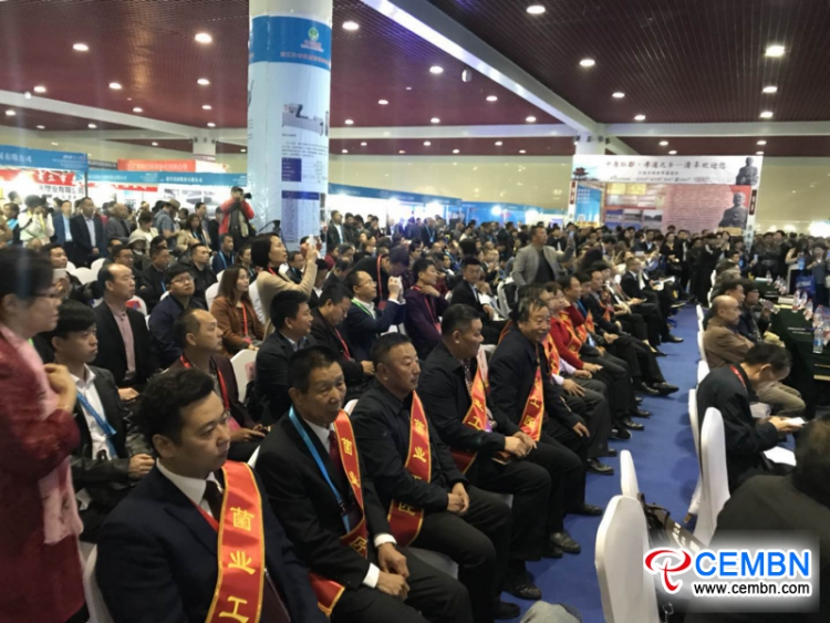 Expo Announcement: China (Sanmenxia) International Mushroom New Products and Technology Expo