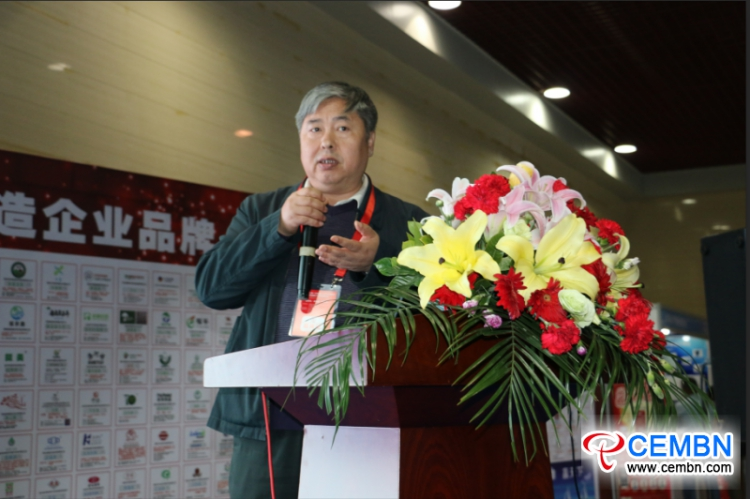 Special report was made on 2019 China Mushroom New Products and Technology Expo